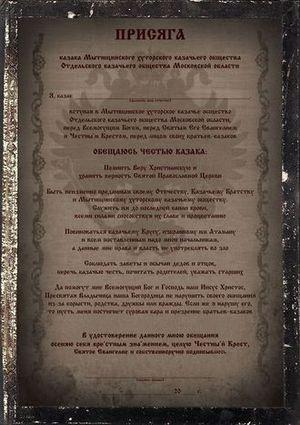 Подложка с гербом_с черн рамкой+текст без тени_300х425